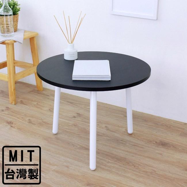【頂堅】圓形和室桌/矮腳桌/餐桌/邊桌-寬60x高46公分-三色可選黑色