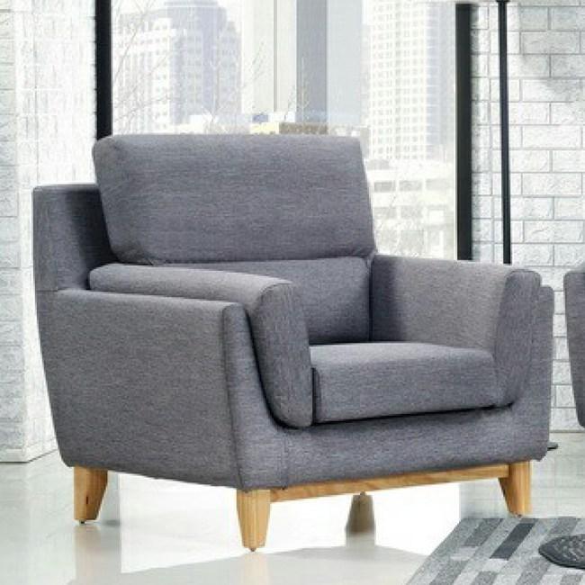 【YFS】愛妮莎灰布全拆式高背單人坐沙發-108x92x98cm