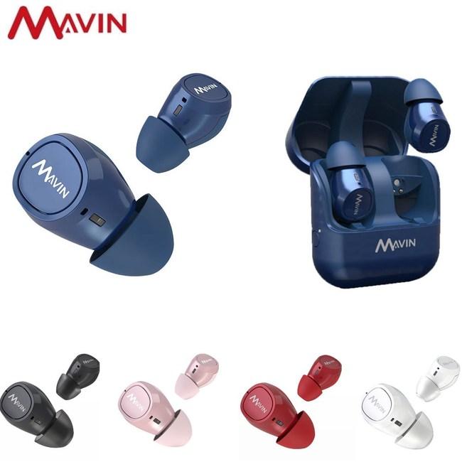 Mavin Air-X 真無線藍牙耳機 (台灣公司貨)藍色
