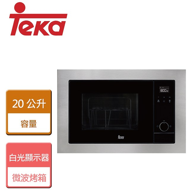 【TEKA】微波烤箱-MS-620BIS-嵌入式