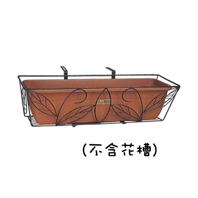 長花槽架 可調式