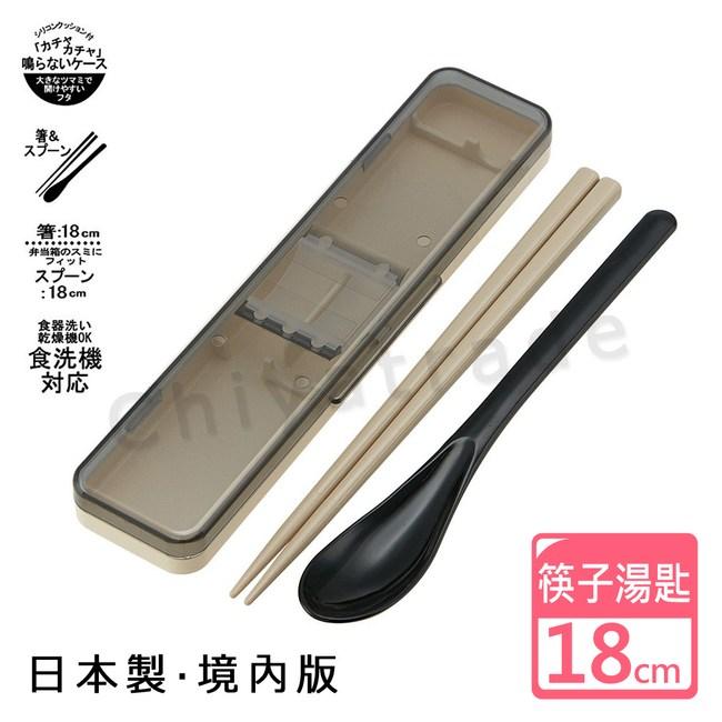 【日系簡約】日本製境內版復古風 環保筷子+湯匙組 透明蓋 18CM-黑