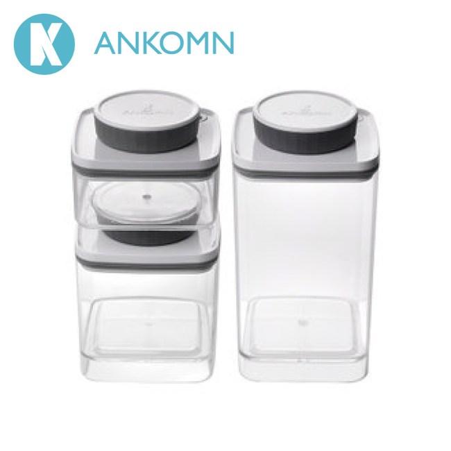 Ankomn Turn-N-Seal 超值真空保鮮盒1.2L+0.6L+0.3L