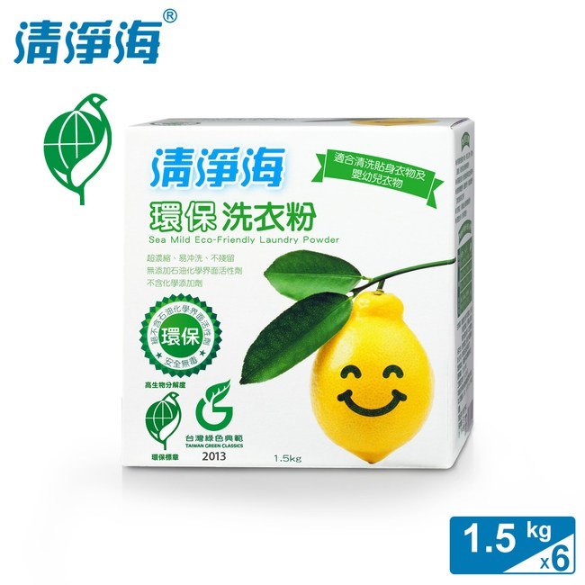 清淨海 檸檬系列環保洗衣粉 1.5kg(6入組)