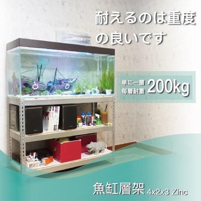 【探索生活】120x60x90公分鍍鋅組合式免螺絲角鋼水族箱展示櫃