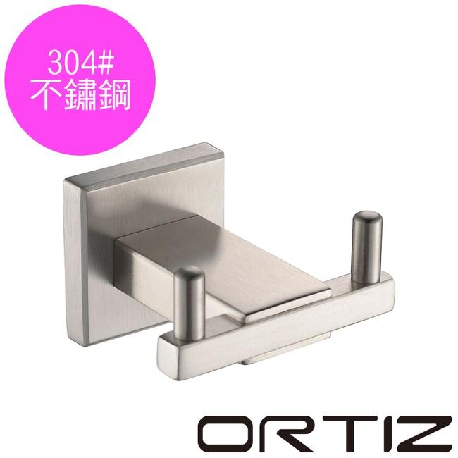 【ORTIZ】掛衣鉤(304#不鏽鋼、髮絲紋)