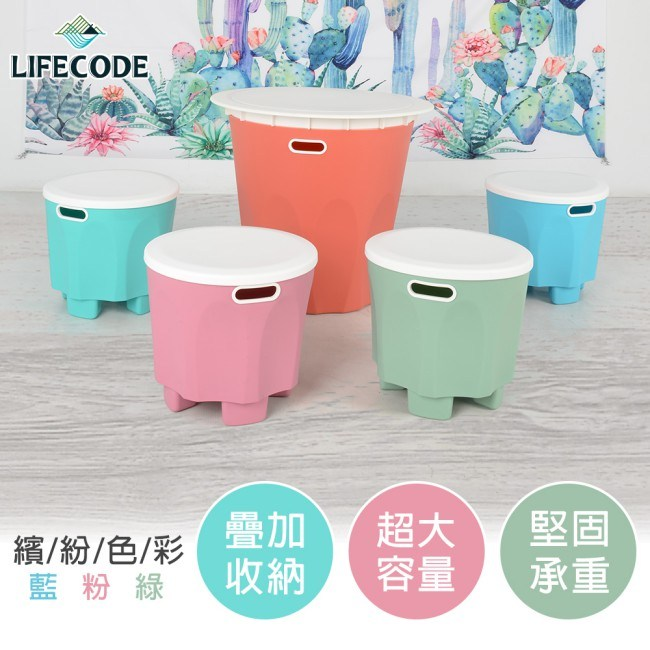 【LIFECODE】彩色家庭高承重塑料桌椅組/兒童桌椅-1桌4椅