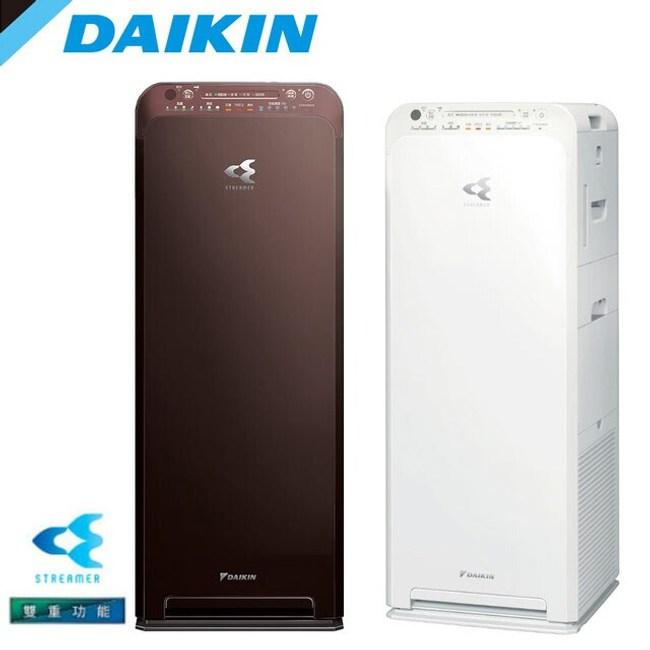 DAIKIN 大金 美肌保濕型空氣清淨機 MCK55USCT (白色)