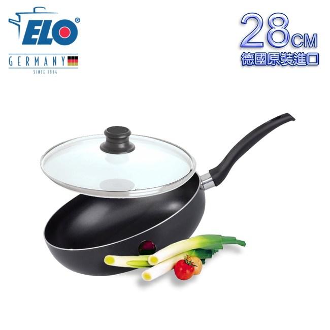 【德國ELO】DUCTO 高身不沾萬用鍋含蓋(28cm)