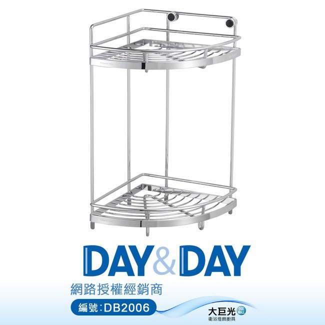 【DAY&DAY】不鏽鋼掛放兩用雙層轉角置物架(ST3033S-2CH