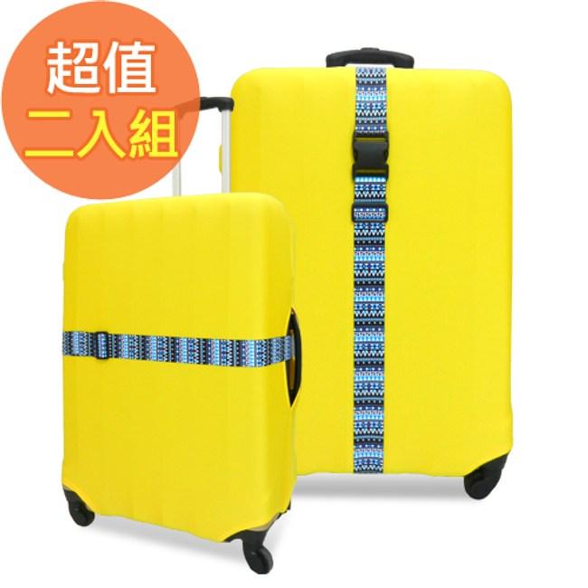 【韓版】格紋行李箱束帶(2入組)-兩色各一