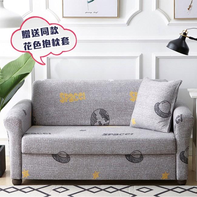【三房兩廳】星球彈性沙發套3人座(贈同款抱枕套x1)