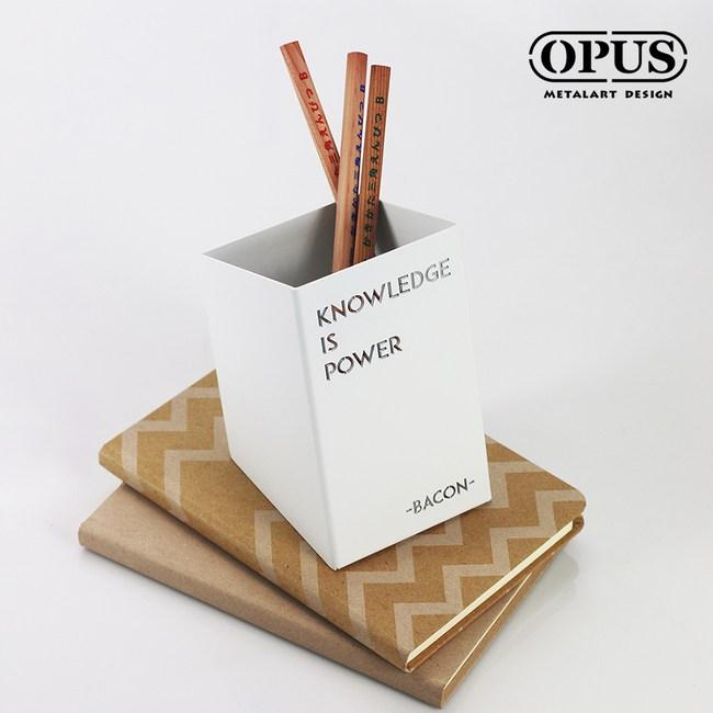 OPUS 歐式鐵藝筆筒/辦公文具/筆架/桌上收納(培根)白