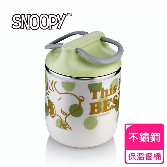 【SNOOPY 史努比】翠燦軟膠提手#304不鏽鋼保溫餐桶-890ml
