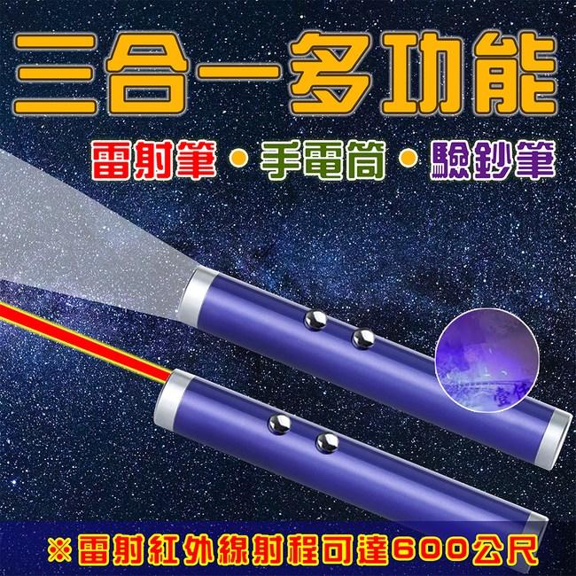 光之圓 CY-LR2011 三合一紅光單點高功率雷射燈