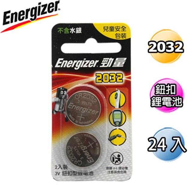 Energizer 勁量CR2032鈕扣 鋰電池 24入