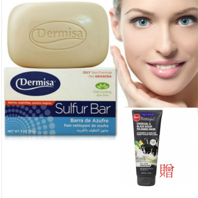 Dermisa 日本熱銷粉刺淨膚皂(85g)*3加贈粉刺面膜*1
