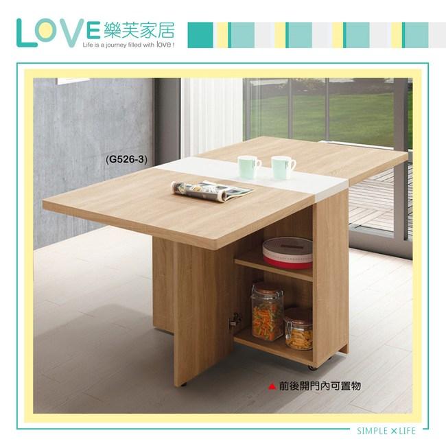【LOVE樂芙】瓦奧斯陸5.6尺折合桌