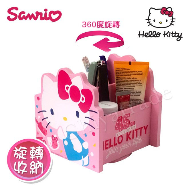 【Hello Kitty】繽紛玩美 凱蒂貓 360旋轉收納盒 筆桶