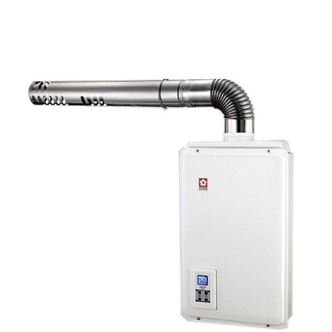 無安裝-櫻花16公升強制排氣熱水器天然氣H-1680N-X