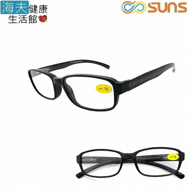 向日葵眼鏡矯正鏡片(未滅菌)【海夫】老花眼鏡 抗藍光(721125)100度