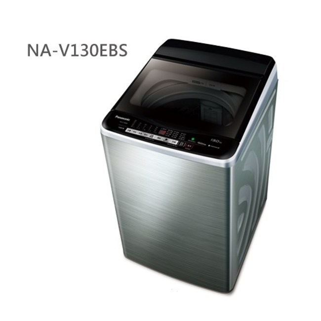 (贈餐具10件組)Panasonic國際牌13公斤洗衣機NA-V130EBS-S不鏽鋼
