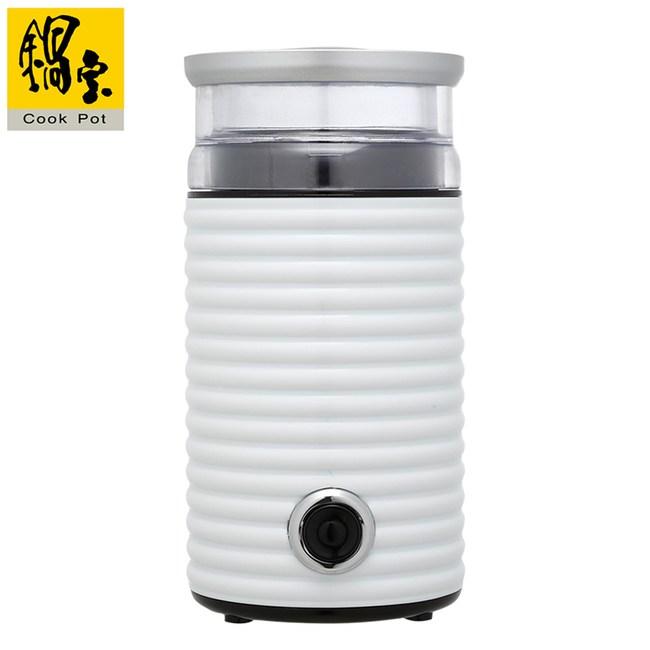 【鍋寶】電動磨豆機 MA-8601