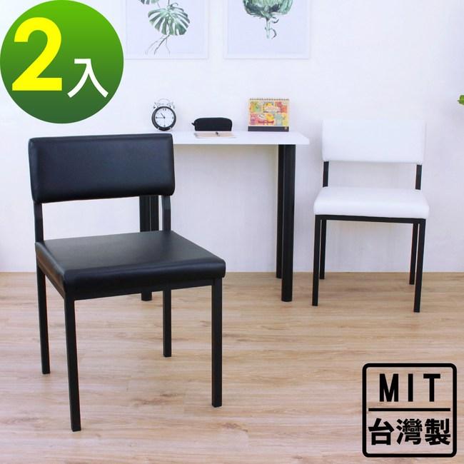 【頂堅】加寬厚型沙發(皮革椅面)鋼管腳-餐椅/洽談工作椅-三色-2入組黑色
