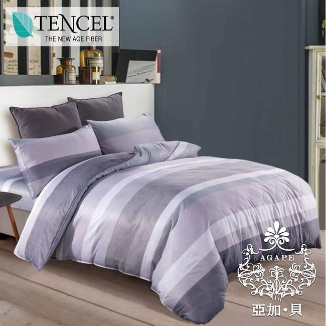 AGAPE 亞加‧貝《元氣時尚》雙人加大法式柔滑天絲四件式兩用被床包組6x6.2尺
