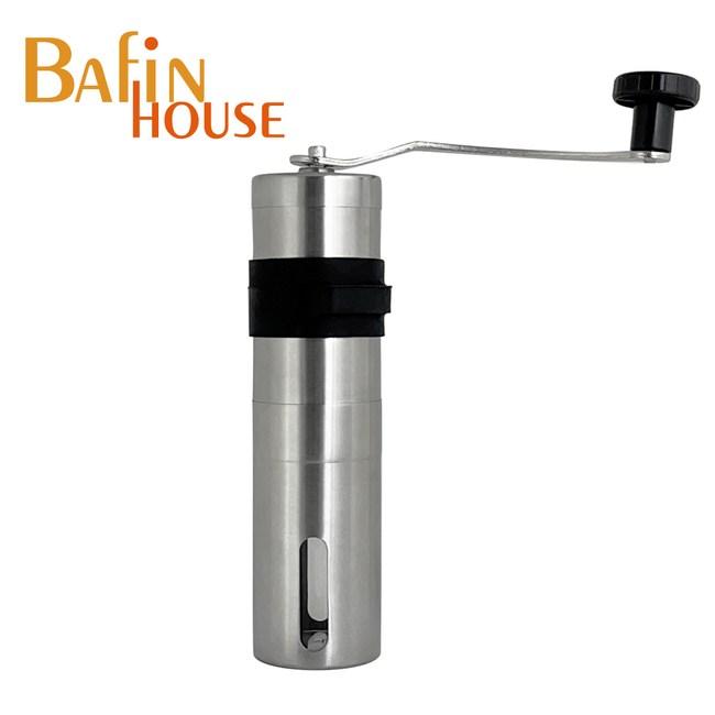 【Bafin House】不鏽鋼 陶瓷芯 磨豆機(可水洗)