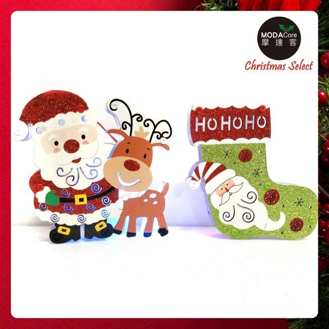 摩達客聖誕金蔥彩繪LED電池燈吊飾對組-聖誕老公公麋鹿+聖誕襪(一組兩