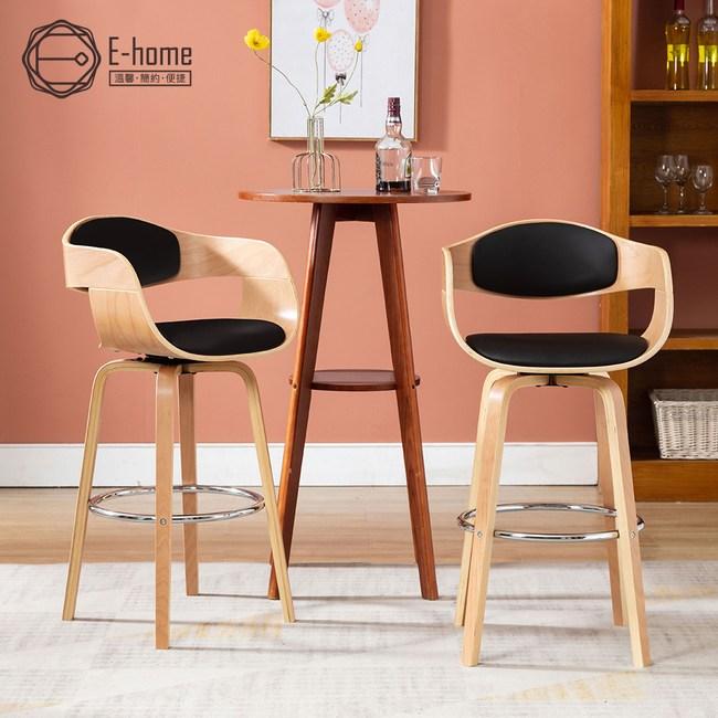 E-home Tate泰特皮質曲木扶手吧檯椅-坐高72cm-兩色可選黑色