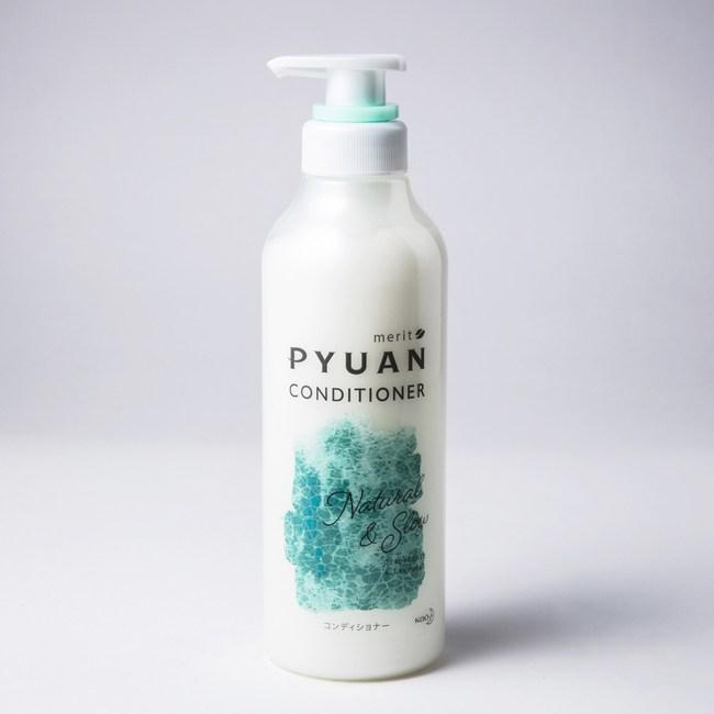 Kao溫和純淨水漾潤髮乳(葡萄柚&薰衣草)425ml