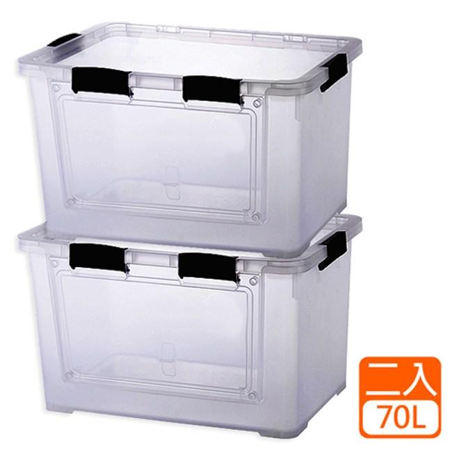 【收納屋】布拉格 70L前取雙開式 整理箱(二入)透明白x2