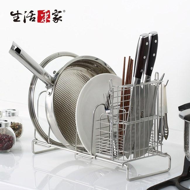 【生活采家】台灣製304不鏽鋼小資輕食筷刀盤蓋架(#27164)