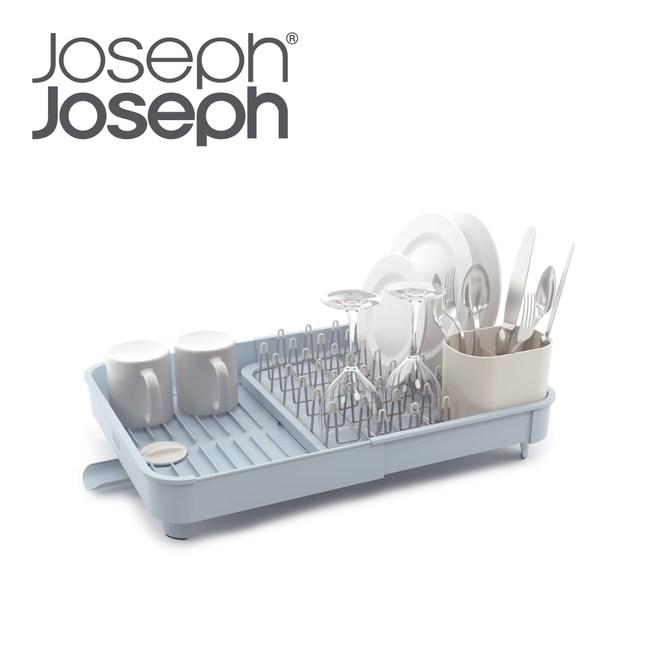 Joseph Joseph 可延伸杯碗盤瀝水組(灰藍)