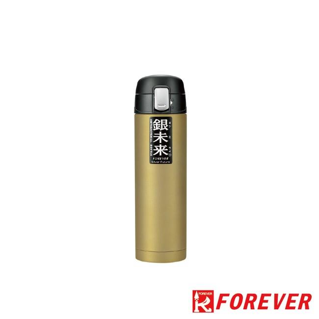 【FOREVER】日本鋒愛華銀未來抑菌ONE TOUCH保溫瓶-金