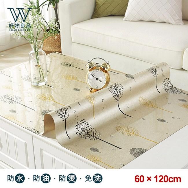 【好物良品】60x120cm《秋樹》_PVC防油水隔熱桌墊餐桌布秋樹 60x120cm