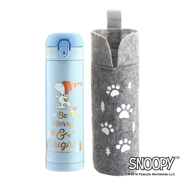 【SNOOPY史努比】下雪森林#304不銹鋼內瓷彈跳真空保溫瓶提袋組藍藍