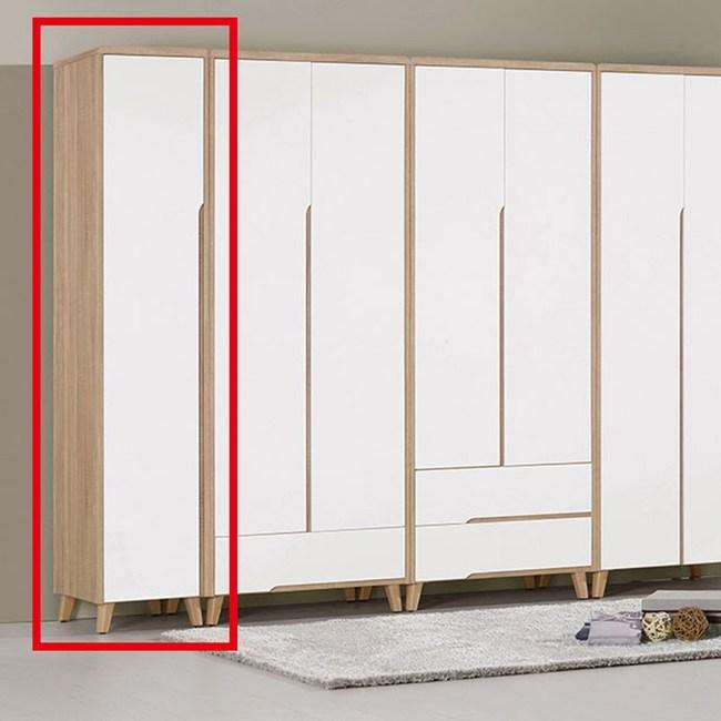 伯妮斯1.3尺衣櫥