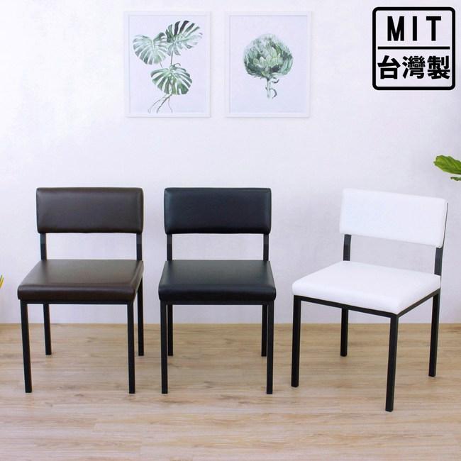 【頂堅】加寬版-厚型泡棉沙發(皮革椅面)鋼管腳-餐椅/洽談工作椅-三色黑色