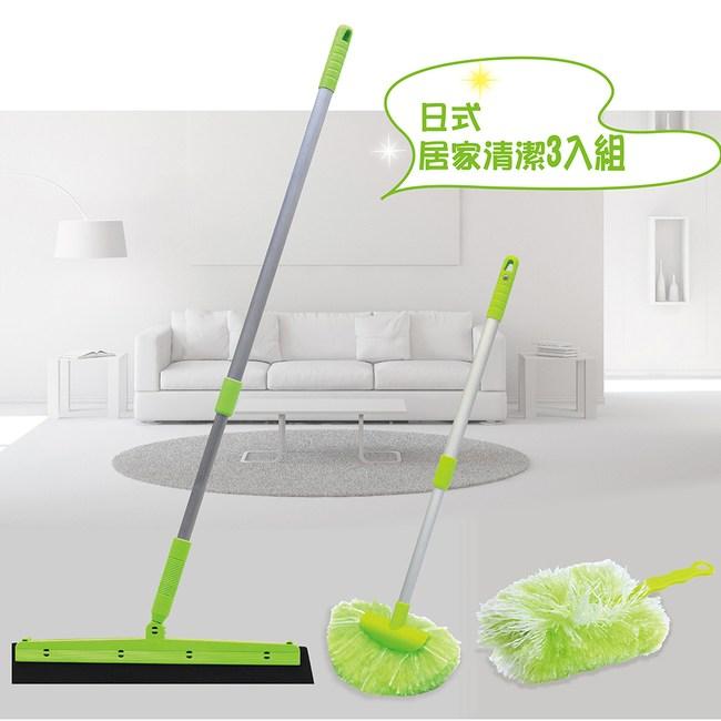【Rocktone】舞水痕日式居家清潔3入組