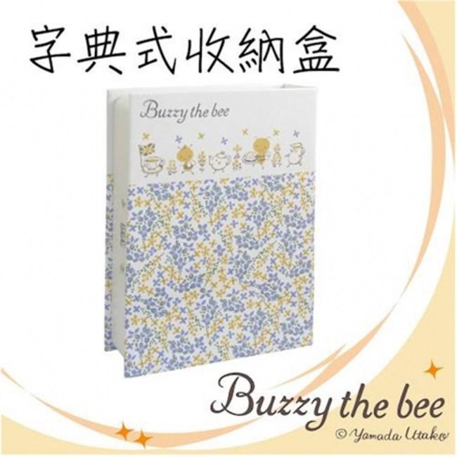 【Buzzy the bee】字典式收納盒(BBS27-tea par