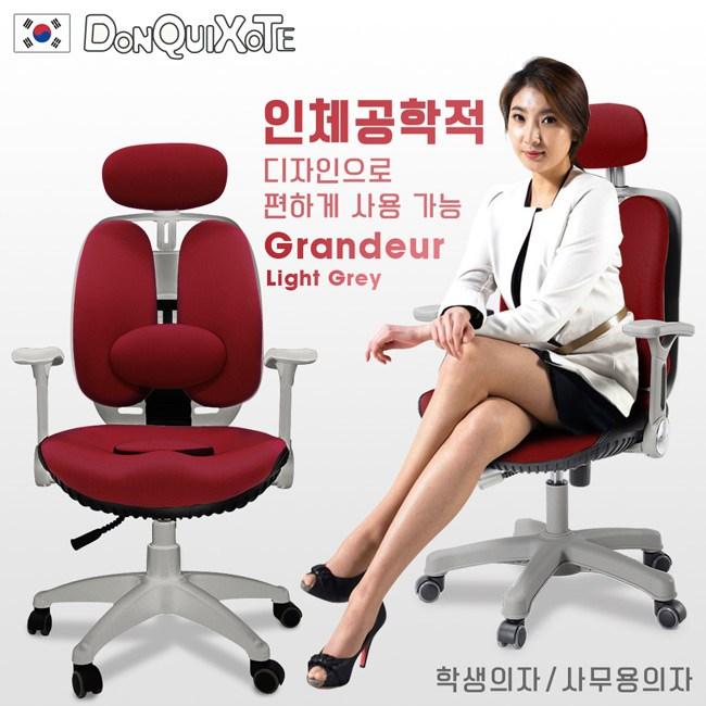 韓國原裝Grandeur_white雙背透氣坐墊人體工學椅-紅