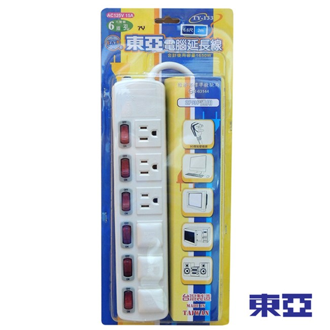 東亞 六開關六插座電腦電源延長線 6.6尺 TY-133