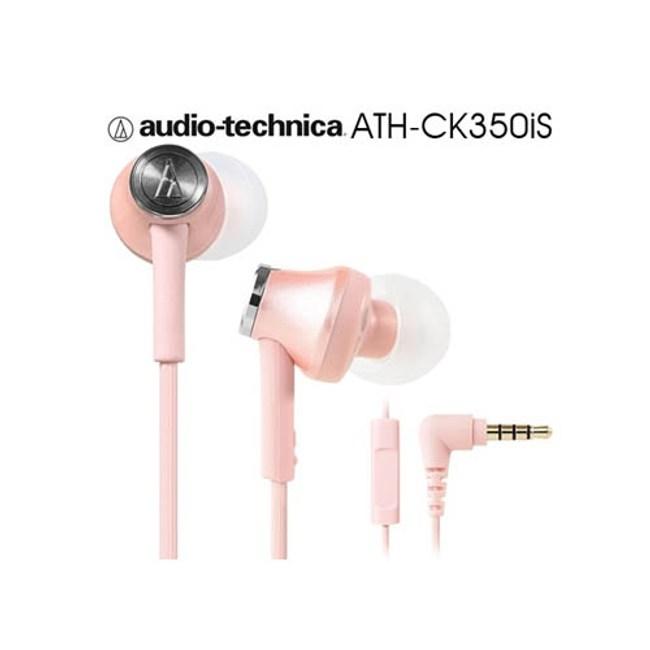 鐵三角 ATH-CK350iS 粉色 智慧型手機專用 免持通話
