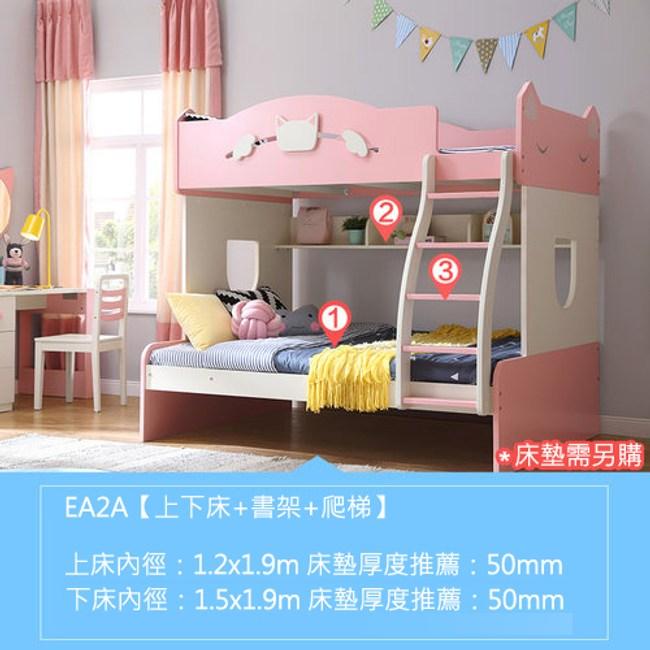 林氏木業童趣貓咪兒童5尺雙層床组EA2A(床+書架+爬梯,不含床墊)