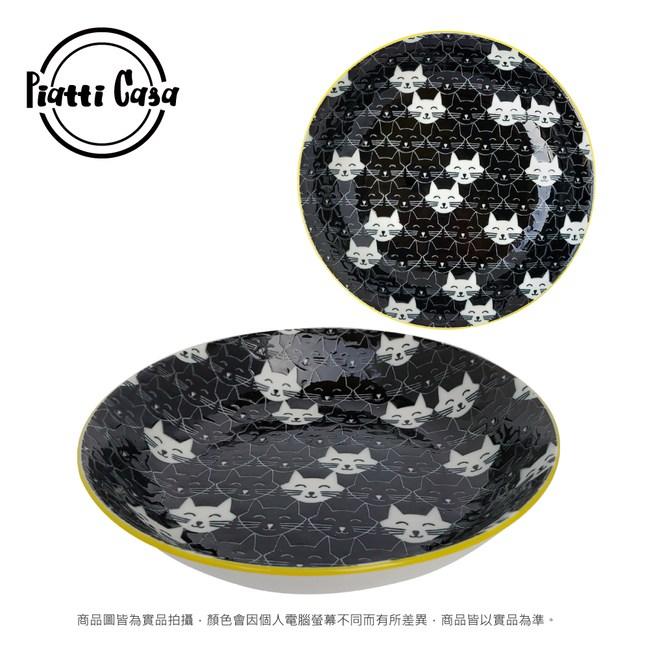【Piatti Casa】7吋圓型陶瓷淺盤B15-2入B15
