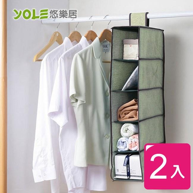 【YOLE悠樂居】棉麻五格鞋子收納掛袋-綠(2入)