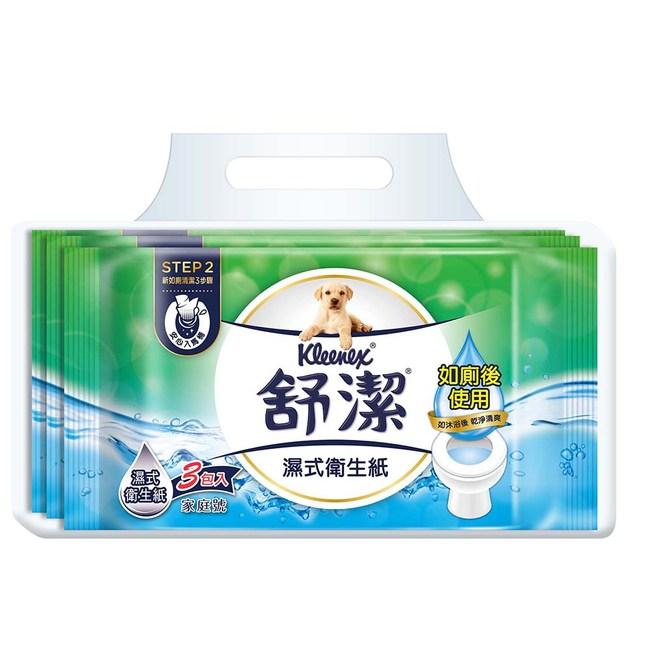 舒潔 濕式衛生紙40抽(3包 x12袋/箱)
